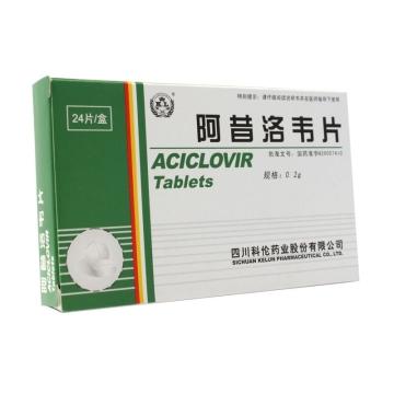 阿昔洛韦片 0.2g*24片*1盒【Y】