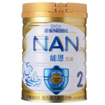 雀巢NAN能恩金装较大婴儿配方奶粉(2段) 900g