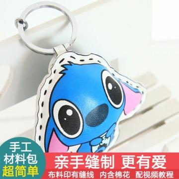 【紫荆屋】暖猫DIY材料包史迪仔皮子挂件