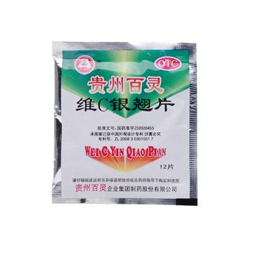 【瀚银通、健保通】百灵鸟 维C银翘片 糖衣片 12片