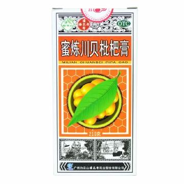 【瀚银通、健保通】潘高寿 蜜炼川贝枇杷膏 210g*1瓶