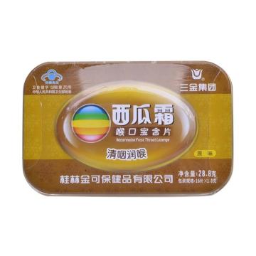 【健保通】三金 西瓜霜喉口宝含片(原味)(铁盒装) 28.8g(1.8g*16片)