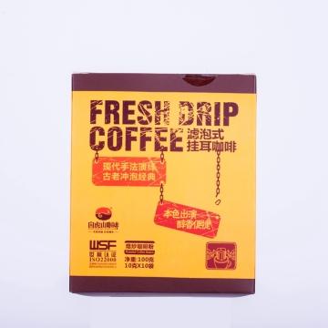 【白虎山咖啡】挂耳咖啡100克/盒  滤包式挂耳咖啡 世标认证 古老冲泡经典
