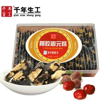 千年生工 固元阿胶糕 秋冬型 500g 可即食