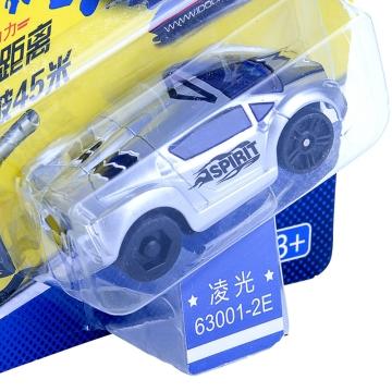 爱动玩具 飕狗飞车 3岁以上 63001-2 儿童乐趣玩具 宝宝玩具