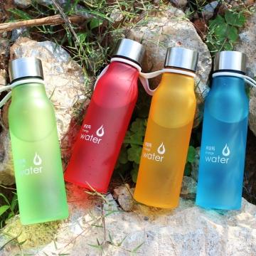 阿姿玛磨砂户外便携水杯 塑料防漏带盖运动水壶旅行杯子学生水瓶(两个包邮)