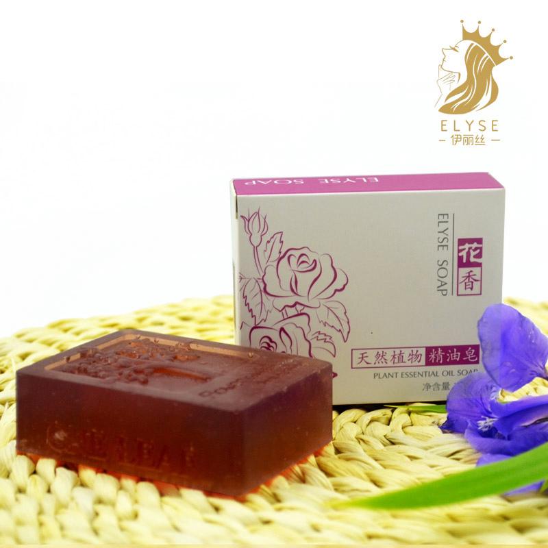 玫瑰精油皂 抗皱保湿 祛除细纹 补充雌激素保湿美白滋润 100g