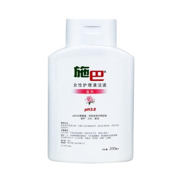 【国内现货】施巴女性护理清洁液 200ML 温和无刺激 清爽舒适