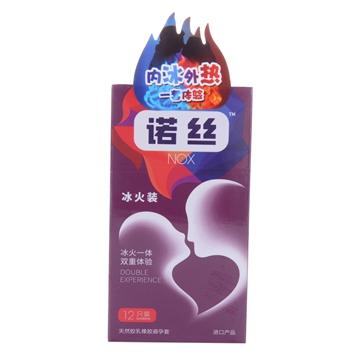 【瀚银通、健保通】诺丝热感超薄装激情燃起天然胶乳橡胶避孕套 12只装