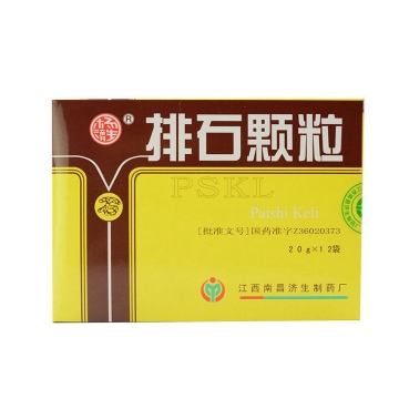 杨济生 排石颗粒 20g*12袋