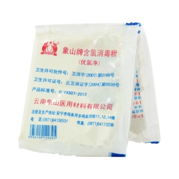 象山牌含氯消毒粉(优氯净) 10g