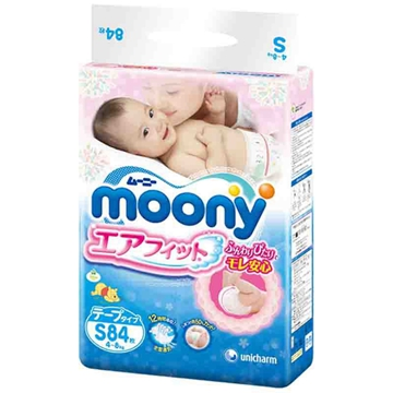 【保税区发货】日本进口尤妮佳 Moony 纸尿裤S84适合4-8kg宝宝 2包包邮