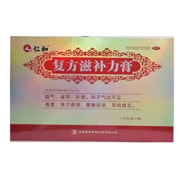 仁和 复方滋补力膏 150g*4瓶*1盒【Y】