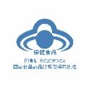 【瀚银通、健保通】合生元益生菌冲剂 儿童型 1.5g*5袋