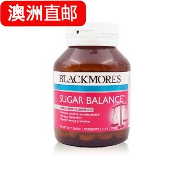 【澳洲直邮】 Blackmores 血糖平衡片Sugar Balance 90粒直邮商品 品质更好 让消费变得更放心