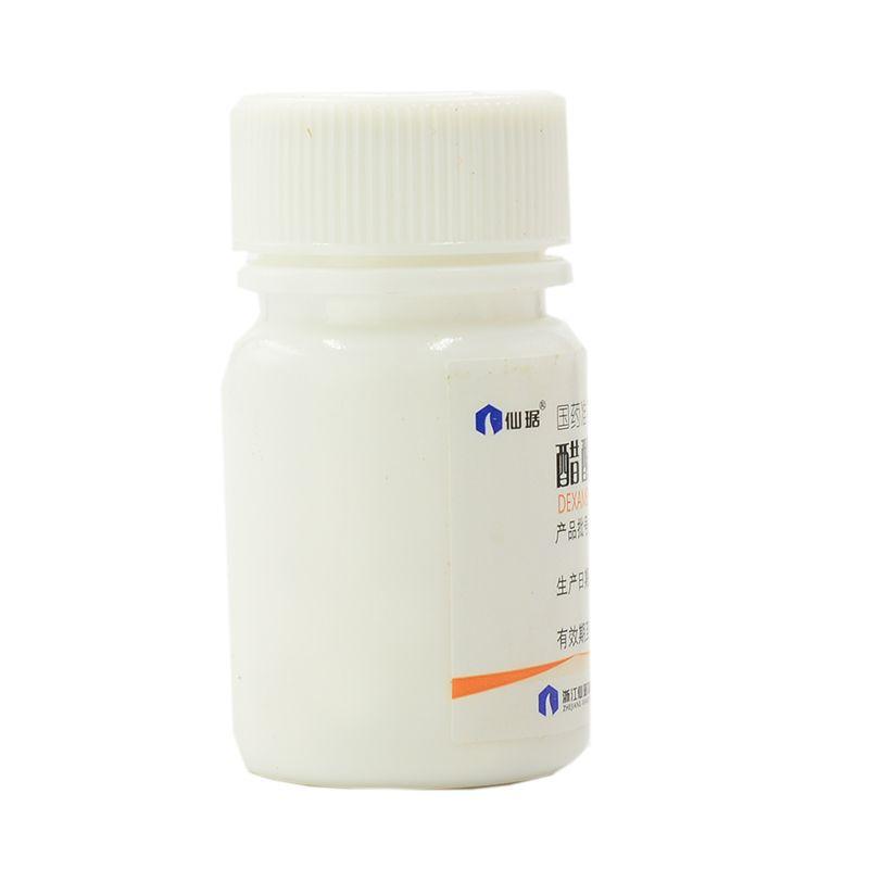 红皮病 结节性多动脉炎
