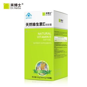 禾博士天然维生素E软胶囊 30g(300mg*100粒)