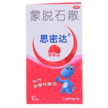 【瀚银通、健保通】蒙脱石散(草莓味) 思密达 3g*10袋