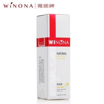 薇诺娜清透防晒乳SPF30 PA+++_50g*1瓶 清透水薄 高倍保护敏感肌