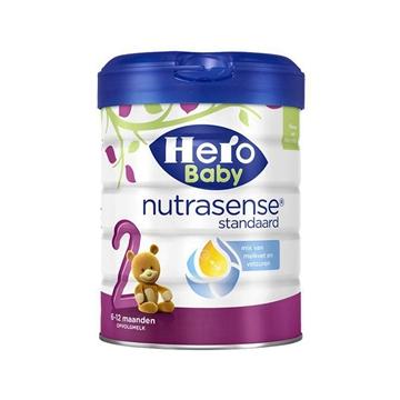 【保税区发货】荷兰美素白金版2段奶粉800g 2罐包邮