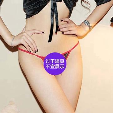 【黑色情人节】蝶语之晴开档性感内裤 独特开档设计 女士情趣内裤 女式内裤