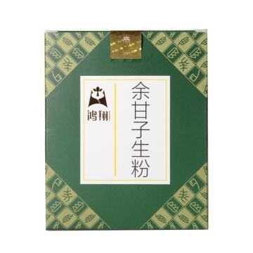 余甘子生粉 鸿翔纸盒30g(1.5g/袋*20袋) 云南