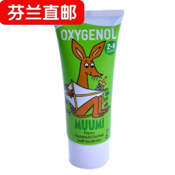 【芬兰直邮】MUUMI姆明儿童牙膏OXYGENOL可吞咽牙膏(绿色 2-6岁)50ml*2支