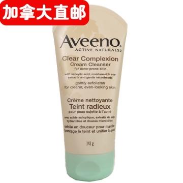 【加拿大直邮】艾维诺亮泽洁面乳 Aveeno Clear Complexion Cream Cleanser141g