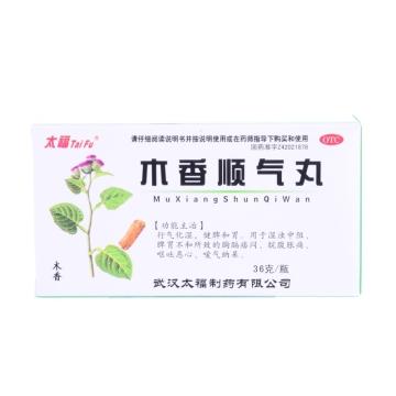 【瀚银通、健保通】木香顺气丸(水丸) 太福 36g*1瓶