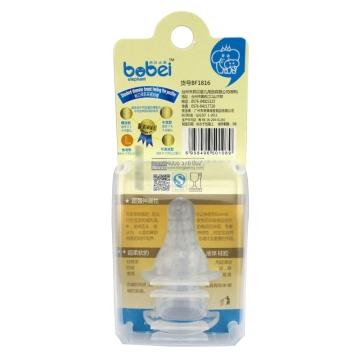 邦贝小象 标口母乳实感奶嘴 2只装 适合新生儿 BF1816 奶瓶配件