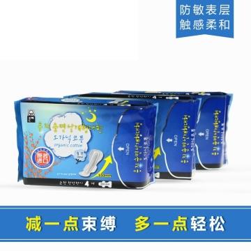 包邮 恩芝 纯棉夜用卫生巾(加长)2包 有机纯棉 防敏(330mm/4P)*2