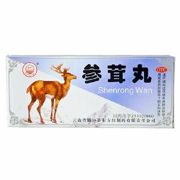 【健保通】东方 参茸丸 大蜜丸  10g*10丸*1板