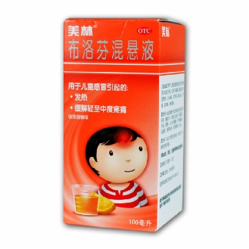 【瀚银通、健保通】美林 布洛芬混悬液 2g:100ml*1瓶
