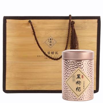 青海柴达木黑枸杞 竹子礼盒 250g