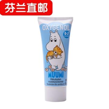 【芬兰直邮】 姆明MUUMI儿儿童牙膏0-2岁蓝色可吞咽 50毫升