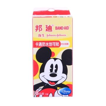 【瀚银通、健保通】邦迪卡通防水创可贴(米奇) 58mm*18.2mm*8片