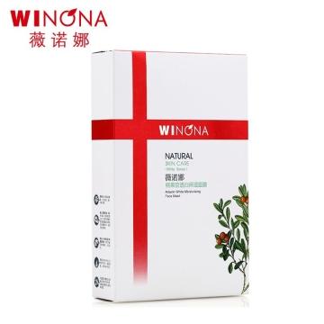 薇诺娜熊果苷透白保湿面膜_20ml*6片 补水保湿 白皙透亮 提亮肤色