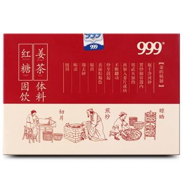 【瀚銀通、健保通】999紅糖姜茶固體飲料 10g*14袋