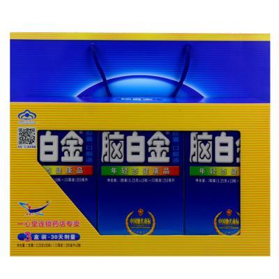 【健保通】脑白金年轻态健康品 (胶囊0.25g*10粒+口服液250ml*1瓶)*3盒