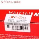 薇诺娜舒敏保湿丝滑面贴膜_20ml*6片 舒缓敏感肌 修护泛红干痒 补水保湿