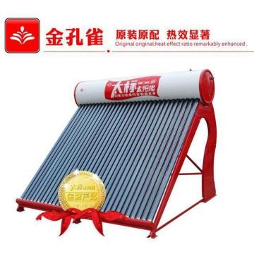 云南商标馆 太标 太阳能 金孔雀系列 太阳能热水器 20