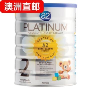 【澳洲直邮】 A2 澳洲白金系列婴儿奶粉2段 纯正乳源 呵护宝宝 900克