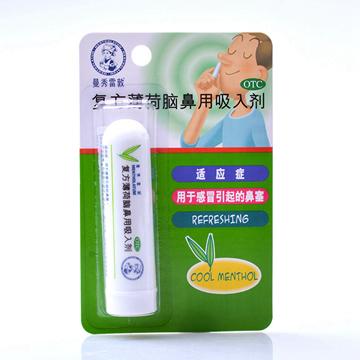 【瀚银通、健保通】曼秀雷敦 复方薄荷脑鼻用吸入剂 0.675g