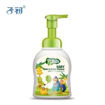 【门店快提】子初婴儿草本果蔬清洗剂 洗护用品 婴儿洗涤剂 奶瓶果蔬清洗液250ml