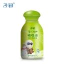 子初婴儿倍护橄榄油150ml