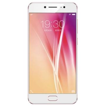 vivo x7 plus手机 全网通版玫瑰金 64gb 支持正面识别 快速充电