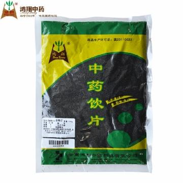 【瀚银通、健保通】鸿翔 黑蚂蚁饮片 生 云南