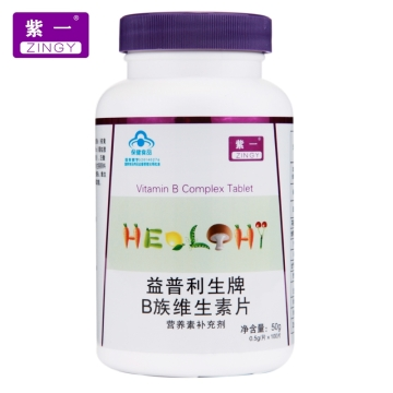 紫一 益普利生牌B族维生素片 0.5g/片*100片