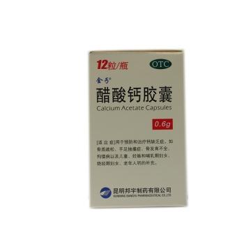 金丐 醋酸钙胶囊 0.6g*12粒*1瓶