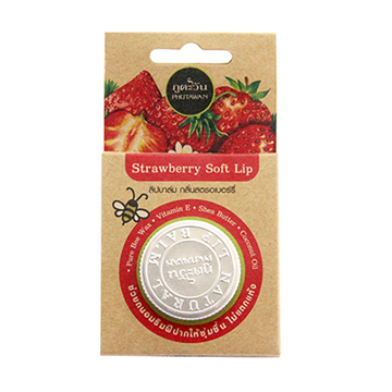 泰国PHUTAWAN草莓润唇膏8g